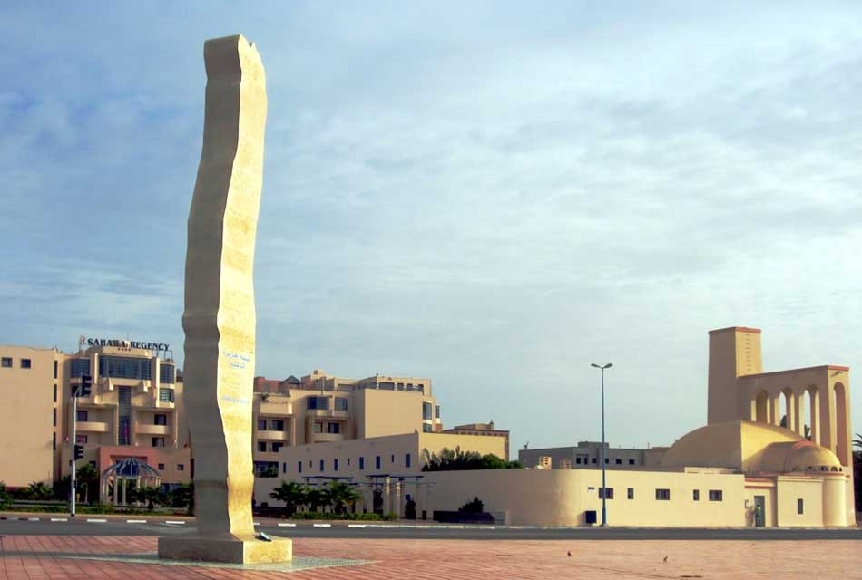 Dakhla Peninsula Monument