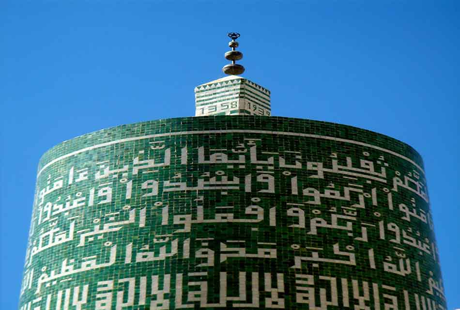 Idriss Medersa's Minaret